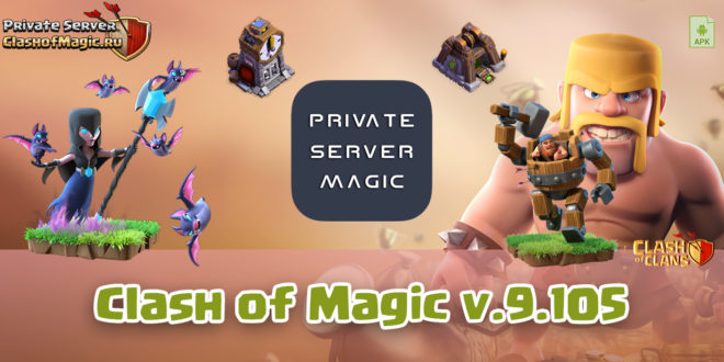 Clash of Magic v.9.105